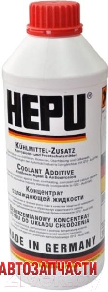 HEPU Антифриз G12*1.5L концентрат красный    VW G12