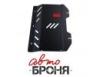 Защита картера и КПП FIAT: GRANDE PUNTO (06-), V - 1.4 штатный крепеж