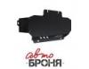 Защита радиатора KIA: SORENTO (06-09), V - 2.5/3.3 (штатный крепеж)