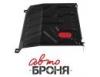 Защита картера и КПП LADA: SAMARA (01-), V - все, штатный крепеж