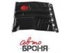 Защита картера и КПП с крепежом LADA: KALINA/GRANTA (07-11) МКПП, V-все