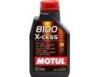 Универсальное моторное масло MOTUL 8100 X-CESS 5W-40 (1л) синтетическое.