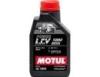 Дизельное моторное масло MOTUL POWER LCV TURBO DIESEL 10W-40 (1л) синтетическое.