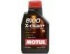 Универсальное моторное масло MOTUL 8100 X-CLEAN+ 5W-30 (1л) синтетическое.