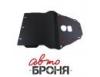 Защита картера и КПП с крепежом BMW: 5 серии, E39 (95-02), V - 2.0/2.8