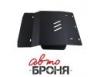 Защита картера с крепежом CHEVROLET: TRACKER (00-04)/SUZUKI: GRAND VITAR (98-05), V - все