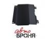 Защита картера и КПП с крепежом FIAT: ALBEA (06-11), V - 1.4