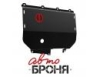 Защита картера и КПП FIAT: DUCATO (02-12), V - все