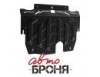 Защита картера и КПП с крепежом FORD: S-MAX/MONDEO/GALAXY (06-)