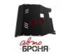 Защита картера и КПП с крепежом FORD: TRANSIT (07-) передний привод , V - 2.2