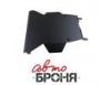 Защита картера и КПП с крепежом HONDA: PARTNER/CIVIC, V - 1.3/1.6 | ACURA: EL (95-01), V-все