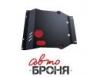 Защита картера и КПП с крепежом KIA: SOUL (09-14), V - 1.6