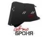 Защита картера и КПП с крепежом KIA: SPECTRA (04-), V - 1.5