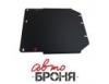 Защита КПП с крепежом KIA: MOHAVE (08-), V - 3.0/3.8