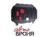Защита картера и КПП с крепежом KIA: SOUL (14-), АКПП, V-1.6/1.6D