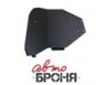 Защита картера и КПП с крепежом MAZDA: 323 VI (98-03), V - все