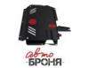 Защита картера и КПП с крепежом MAZDA: 5 (11-), V - 2.0