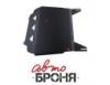 Защита картера и КПП с крепежом MITSUBISHI: OUTLANDER XL (07-12), V - 3.0