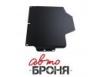 Защита КПП с крепежом NISSAN: PATROL (05-09), V - 3.0/4.8