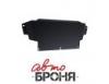 Защита раздаточной коробки с крепежом NISSAN: PATROL (05-09), V - 3.0/4.8
