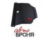 Защита картера с крепежом NISSAN: PRIMERA P12 (02-), V - все
