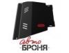 Защита картера с крепежом NISSAN: PRIMERA P11/ALMERA N15/SUNNY B14 (90-96)