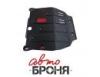 Защита картера и КПП с крепежом OPEL: MOKKA (12-), V-1.8