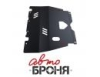 Защита картера и КПП с крепежом PEUGEOT: 206 (06-), V - 1.4/1.6