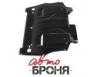 Защита картера и КПП (Снято с производства. Новый номер - 111.05842.1) AUDI: A1 (10-) | SEAT: IBIZA (08-) | SKODA: FABIA (07-), V: 1.2/1.4/1.6/1.4TSI/SKODA: RAPID/ROOMSTER