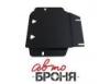 Защита раздаточной коробки с крепежом VW: AMAROK (10-), V - 2.0 TDI