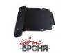Защита картера с крепежом VW: TOUAREG,V: 3.0 TDI/3.6 FSI (10-)