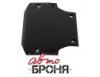 Защита картера с крепежом VW: CRAFTER,V - все (06-) | MB: SPRINTER 2WD V: 311CDI, 315CDI (09-)