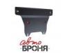 Защита КПП с крепежом VW: CRAFTER (06-), V - все | MB: SPRINTER (06-), V - 311CDI/315CDI