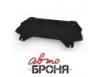 Защита картера и КПП AUDI: A1 (10-) | SEAT: IBIZA (08-) | SKODA: FABIA (07-), V: 1.2/1.4/1.6/1.4TSI/SKODA: RAPID/ROOMSTER (05-) | VW: POLO SEDAN (10-), V-1.6/POLO (05-)