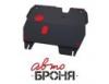 Защита картера и КПП с крепежом VOLVO: S40 (96-01), V-1.8