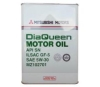 Моторное масло Mitsubishi Dia Queen Motor Oil 5W-30 4л