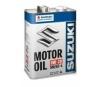 Моторное масло Suzuki 0W-20 4л