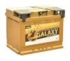 Аккумулятор AytPart GD520 52Ah 480A (R+) 207x175x190 mm