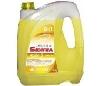SIBIRIA ANTIFREEZ Sibiria Y 10KG_антифриз! -40°C желтый\
