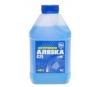 АНТИФРИЗ СИНИЙ (0,92L) 1kg (ГОТОВЫЙ) Аляска -40 G11 / до -40°С
