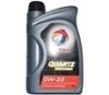 Универсальное моторное масло TOTAL QUARTZ INEO FIRST 0W-30 (1л) синтетическое.