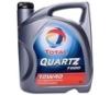 Универсальное моторное масло TOTAL QUARTZ 7000 10W-40 (5л) синтетическое.