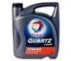 Универсальное моторное масло TOTAL QUARTZ 7000 10W-40 (4л) синтетическое.