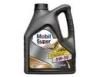 Универсальное моторное масло Mobil Super 3000 X1 Formula FE 5W-30 (4) синтетическое.
