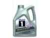 Универсальное моторное масло Mobil 1 x1 5W-30 (4) синтетическое.