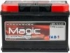 Аккумулятор Tab Magic 75 R низк (720A, 278*175*175)