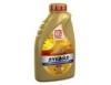 Универсальное моторное масло ЛУКОЙЛ ЛЮКС 5W-40 SL/CF (1л) полусинтетическое.