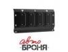 Защита рулевых тяг с крепежом UAZ: PATRIOT (07-), V-все