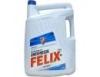 АНТИФРИЗ СИНИЙ 10kg (ГОТОВЫЙ) FELIX EXPERT / G11 до -40°С