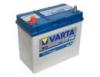 Varta аккумуляторная батарея! BLUE DYNAMIC 14.7/13.1 рус 45Ah 330A 238/129/227\